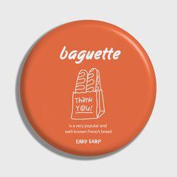 [손거울]Baguette-orange