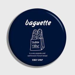 [손거울]Baguette-navy