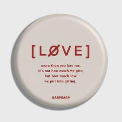 [손거울]Love promise-beige