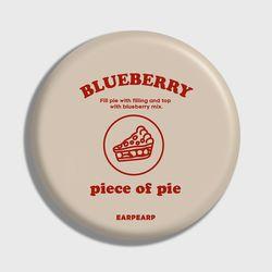 [손거울]piece of pie-beige