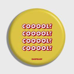 [손거울]Cooool-yellow