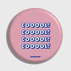 [손거울]Cooool-light pink