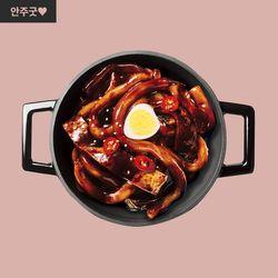 라비퀸 떡볶이 매운짜장맛 세트(쫄면사리포함)