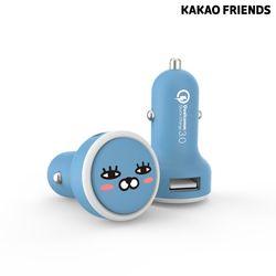 카카오프렌즈 차량용 고속 충전기 1포트 QC3.0 네오