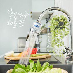 [무료배송] 바디럽 퓨어썸 주방용 (코브라타입)