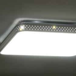 [잇츠라이팅]트리스 LED 50W 방등