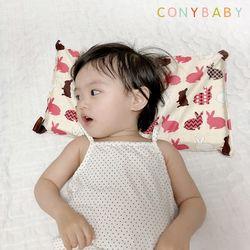 [CONY]꿀잠유아동라텍스베개(코니)