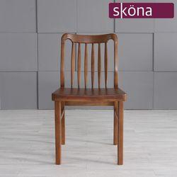 오스텐 원목 식탁 의자