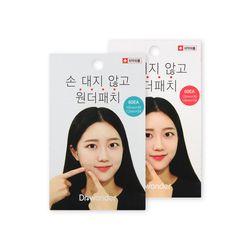 닥터원더 원더패치 [민트&핑크]