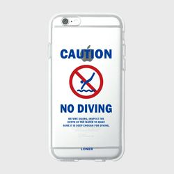 Caution no diving case(jelly)