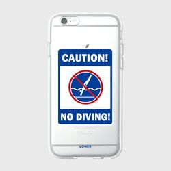 Caution no diving-blue case(jelly)