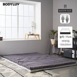[무료배송] 바디럽 마약매트리스 11Q (겉커버 포함)