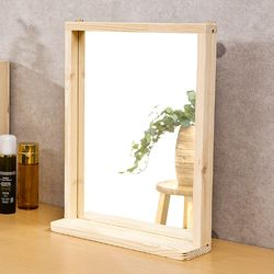 소나무 원목 사각거울 350