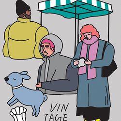 빈티지마켓 포스터(A3)