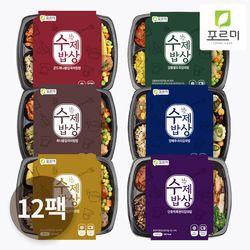 스페셜 강화섬쌀 냉동도시락 6종 12팩