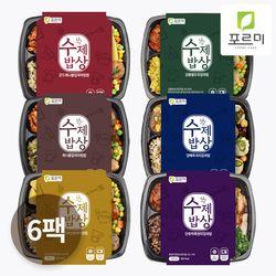 스페셜 강화섬쌀 냉동도시락 6종 6팩