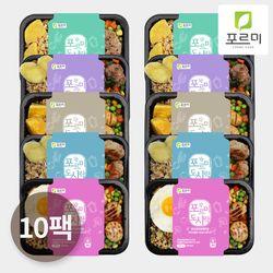 집밥도시락 귀리잡곡 냉동도시락 5종 혼합 10팩