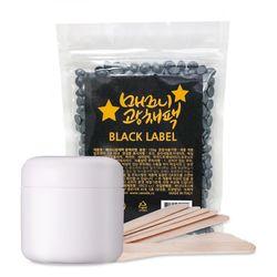 바나다 매끄니광채팩 블랙라벨 셀프왁싱 키트