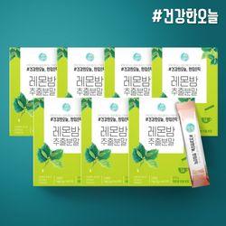 건강한오늘 한입스틱 레몬밤 추출 분말 7박스(98포)