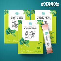 건강한오늘 한입스틱 레몬밤 추출 분말 3박스(42포)
