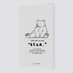 [~8/31까지] 보조배터리 10000mAh 나는 북극곰