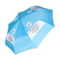 동물자유연대 수동우산-스카이블루