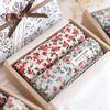 MediumTempo - 꽃길 2종 선물세트(2장& 선물박스)