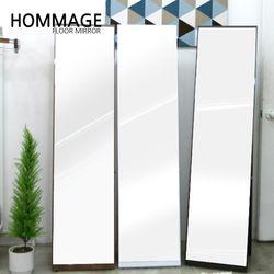 오마쥬 스탠딩 400x1550 에칭 전신거울
