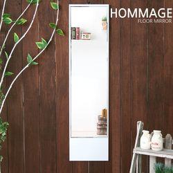 오마쥬 300x1200 에칭 벽걸이 거울