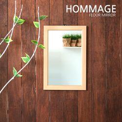 오마쥬 360x560 프레임 거울