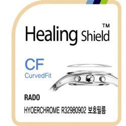 라도 하이퍼크롬 R32980902 고광택 시계액정필름 3매