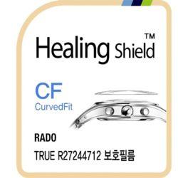 라도 트루 R27244712 고광택 시계액정보호필름 3매