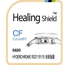 라도 하이퍼크롬 R32115115 고광택 시계액정필름 3매