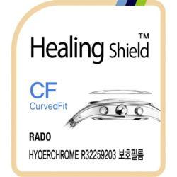 라도 하이퍼크롬 R32259203 고광택 시계액정필름 3매