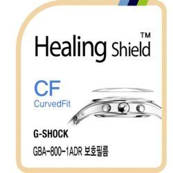 지샥 GBA-800-1ADR 고광택 시계액정보호필름 3매