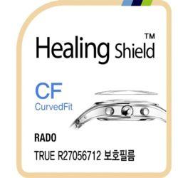라도 트루 R27056712 고광택 시계액정보호필름 3매