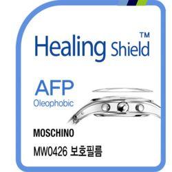 모스키노 MW0426 AFP 올레포빅 시계액정보호필름 2매