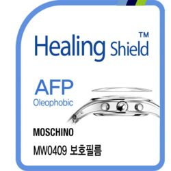 모스키노 MW0409 AFP 올레포빅 시계액정보호필름 2매