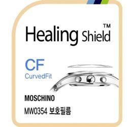 모스키노 MW0354 CurvedFit 고광택 시계액정필름 3매