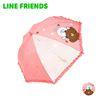 라인프렌즈 53 우산 [어부바-10002]