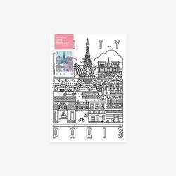 파리 컬러링 포스터