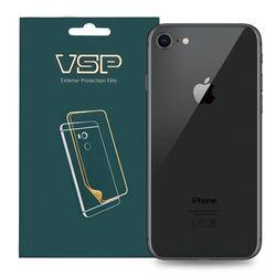뷰에스피 아이폰8 유광 전신보호필름 2매