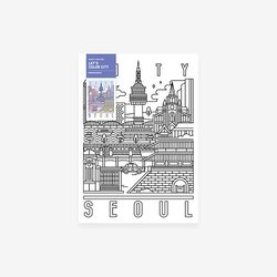서울 컬러링 포스터