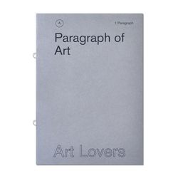 1 Paragraph-Art Lovers