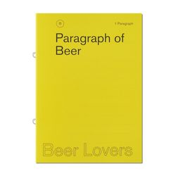 1 Paragraph-Beer Lovers