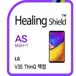 LG V35 씽큐 충격흡수 필름 2매+후면 매트 필름 1매