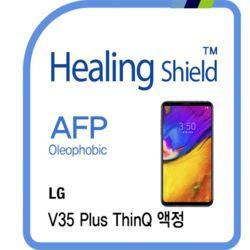 LG V35 플러스 씽큐 올레포빅 액정 2매+후면 매트 1매