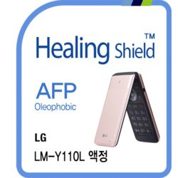 LG 폴더 LM-Y110L 올레포빅 액정필름 2매(HS1764057)