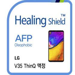 LG V35 씽큐 올레포빅 액정필름 2매+후면 매트필름1매