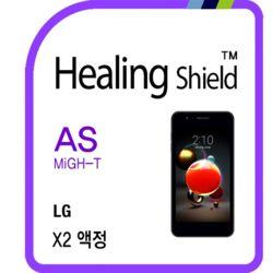 LG X2 마이티 안티쇼크 충격흡수(방탄) 보호필름 2매